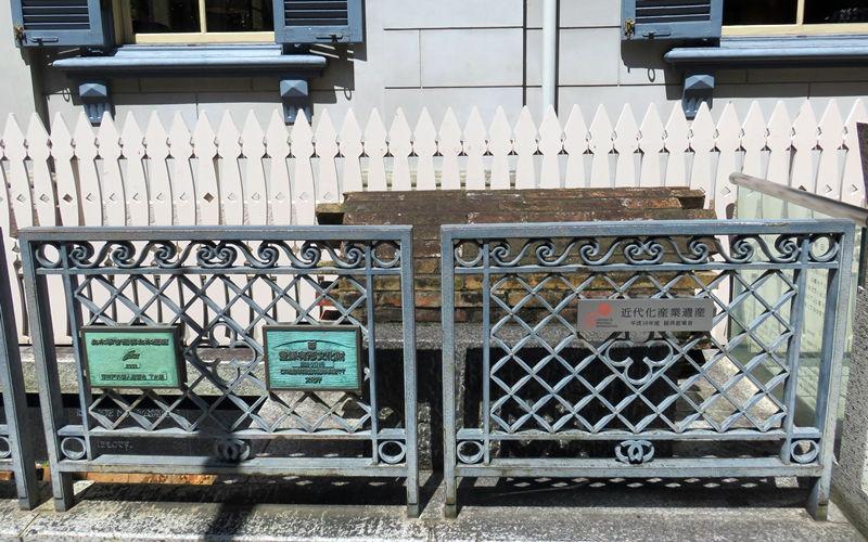旧神戸外国人居留地の下水道