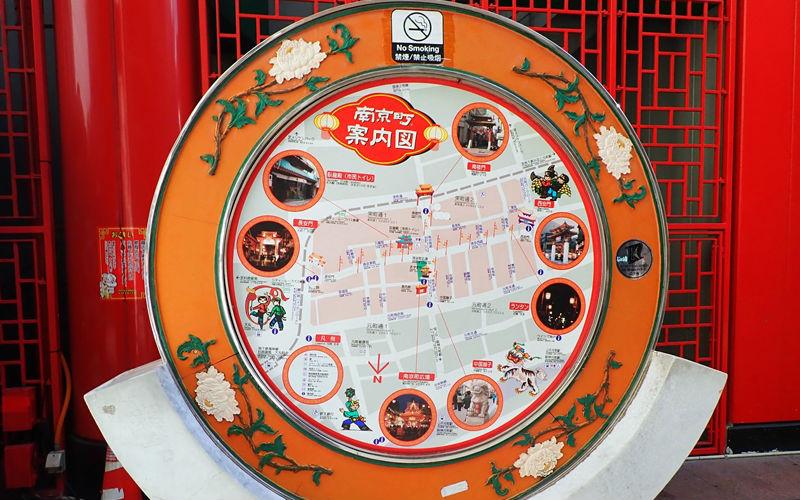 南京町の案内図